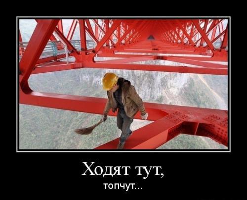 http://www.anekdotov-mnogo.ru/image-prikol/smeshnie_kartinki_133387337708042012.jpg