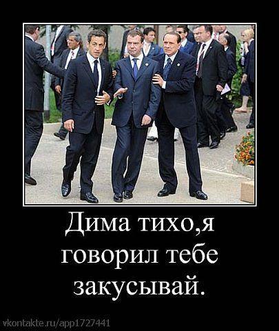 http://www.anekdotov-mnogo.ru/image-prikol/smeshnie_kartinki_133389510808042012.jpg