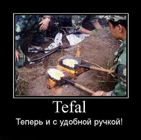 http://www.anekdotov-mnogo.ru/image-prikol/smeshnie_kartinki_133423660512042012.jpg