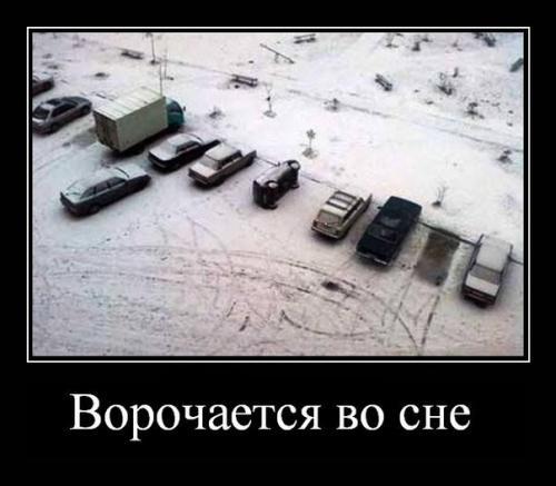 http://www.anekdotov-mnogo.ru/image-prikol/smeshnie_kartinki_133424063512042012.jpg