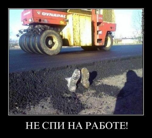 http://www.anekdotov-mnogo.ru/image-prikol/smeshnie_kartinki_133424069912042012.jpg