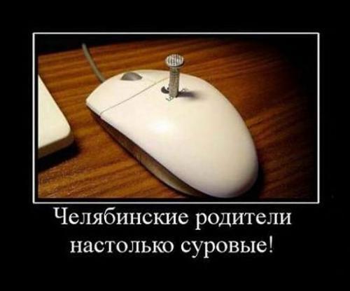 http://www.anekdotov-mnogo.ru/image-prikol/smeshnie_kartinki_133425907112042012.jpg