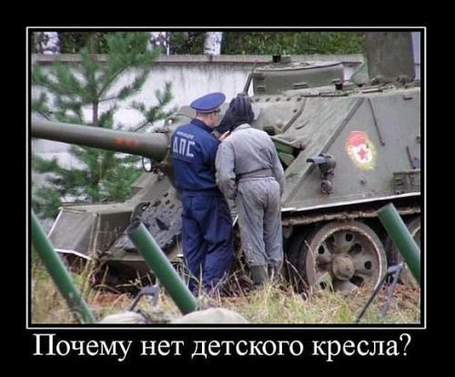 http://www.anekdotov-mnogo.ru/image-prikol/smeshnie_kartinki_133425909212042012.jpg