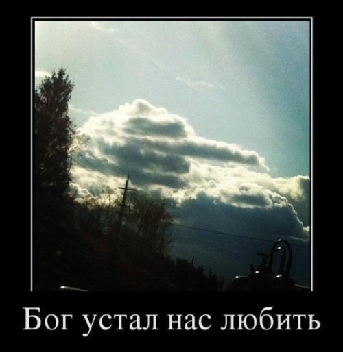 http://www.anekdotov-mnogo.ru/image-prikol/smeshnie_kartinki_133468431517042012.jpg