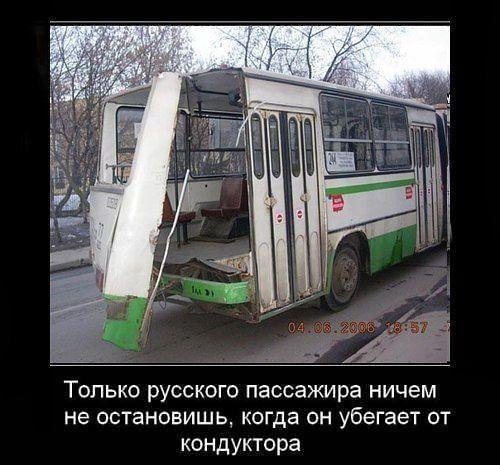 http://www.anekdotov-mnogo.ru/image-prikol/smeshnie_kartinki_133468955017042012.jpg