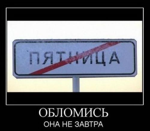 http://www.anekdotov-mnogo.ru/image-prikol/smeshnie_kartinki_133477477218042012.jpg