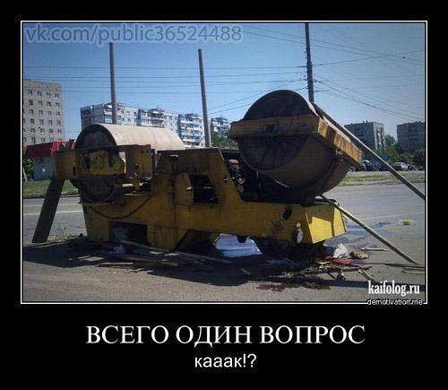 http://www.anekdotov-mnogo.ru/image-prikol/smeshnie_kartinki_133509642222042012.jpg