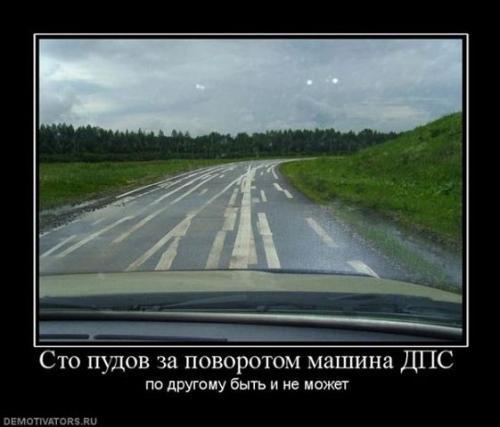 http://www.anekdotov-mnogo.ru/image-prikol/smeshnie_kartinki_133517393323042012.jpg