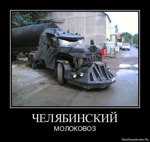 http://www.anekdotov-mnogo.ru/image-prikol/smeshnie_kartinki_133545893426042012.jpg