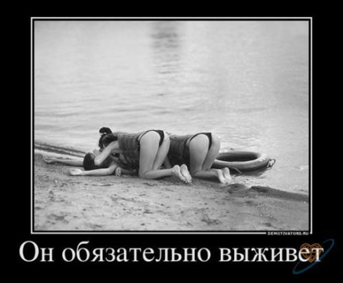 http://www.anekdotov-mnogo.ru/image-prikol/smeshnie_kartinki_133550312527042012.jpg