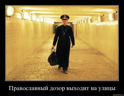 http://www.anekdotov-mnogo.ru/image-prikol/smeshnie_kartinki_133633494807052012.jpg
