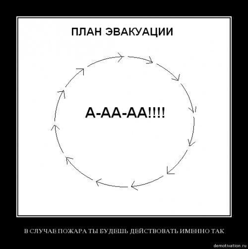 http://www.anekdotov-mnogo.ru/image-prikol/smeshnie_kartinki_133633507007052012.jpg