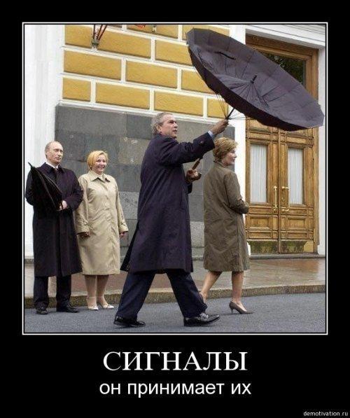 http://www.anekdotov-mnogo.ru/image-prikol/smeshnie_kartinki_133633511307052012.jpg