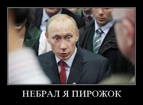 http://www.anekdotov-mnogo.ru/image-prikol/smeshnie_kartinki_133649148208052012.jpg