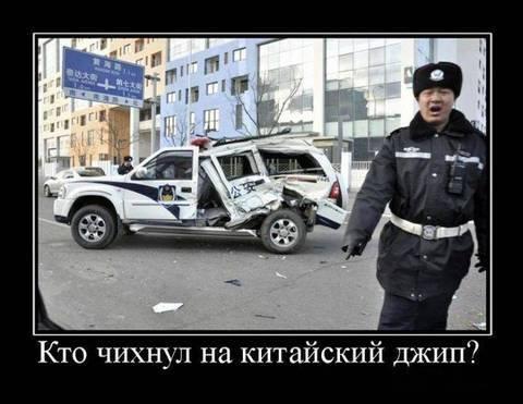 http://www.anekdotov-mnogo.ru/image-prikol/smeshnie_kartinki_133693393813052012.jpg