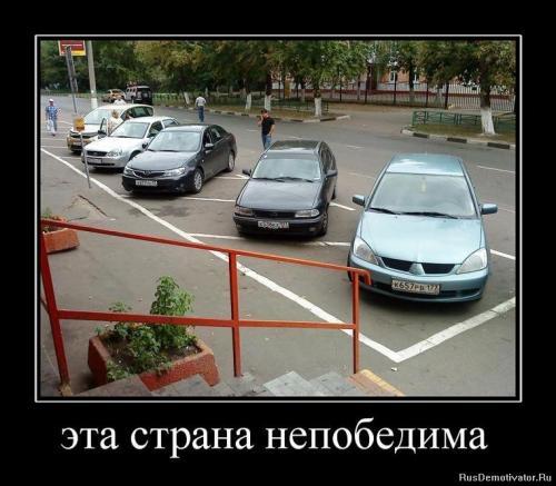 http://www.anekdotov-mnogo.ru/image-prikol/smeshnie_kartinki_133726809917052012.jpg