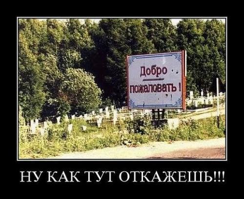 http://www.anekdotov-mnogo.ru/image-prikol/smeshnie_kartinki_133737334619052012.jpg