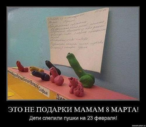 http://www.anekdotov-mnogo.ru/image-prikol/smeshnie_kartinki_133796799425052012.jpg