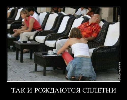 http://www.anekdotov-mnogo.ru/image-prikol/smeshnie_kartinki_133799255226052012.jpg