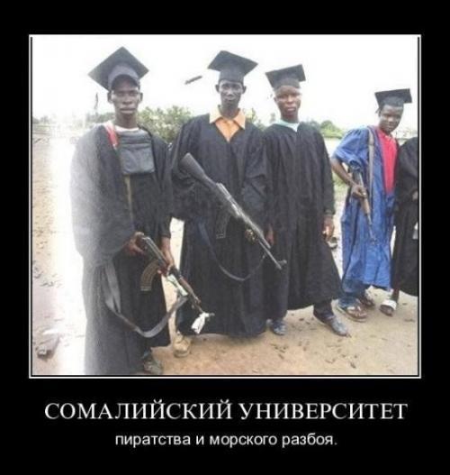 http://www.anekdotov-mnogo.ru/image-prikol/smeshnie_kartinki_133828277929052012.jpg
