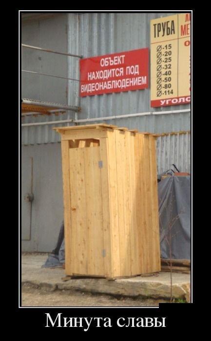 http://www.anekdotov-mnogo.ru/image-prikol/smeshnie_kartinki_133828330029052012.jpg