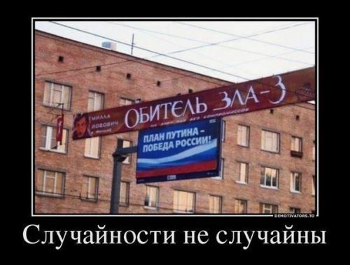 http://www.anekdotov-mnogo.ru/image-prikol/smeshnie_kartinki_133830587629052012.jpg