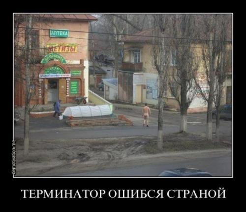 http://www.anekdotov-mnogo.ru/image-prikol/smeshnie_kartinki_133853822501062012.jpg