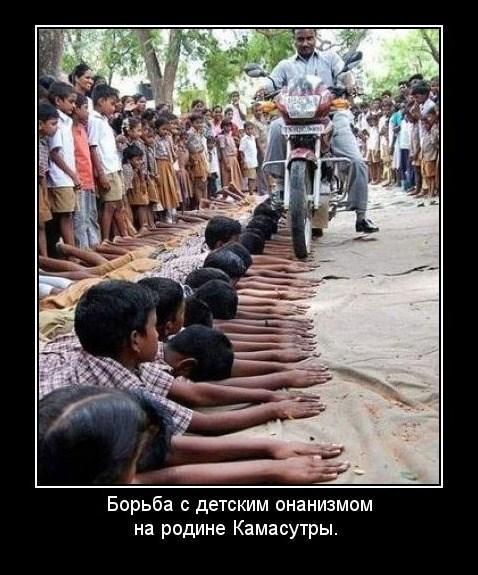 http://www.anekdotov-mnogo.ru/image-prikol/smeshnie_kartinki_133866360202062012.jpg