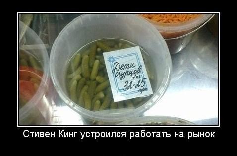 http://www.anekdotov-mnogo.ru/image-prikol/smeshnie_kartinki_133882513804062012.jpg