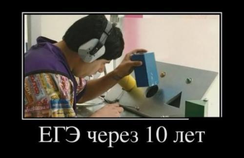 http://www.anekdotov-mnogo.ru/image-prikol/smeshnie_kartinki_133883139404062012.jpg