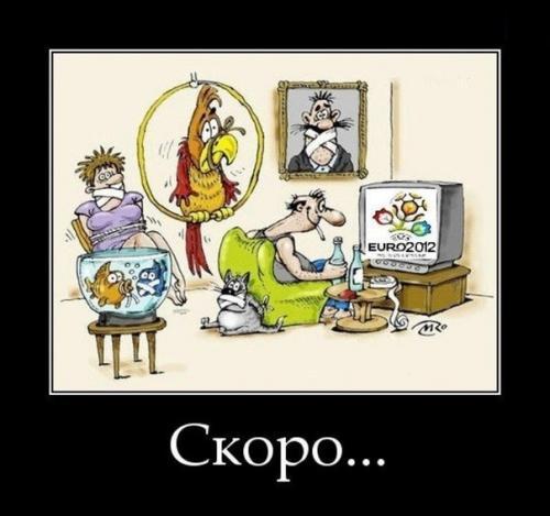 http://www.anekdotov-mnogo.ru/image-prikol/smeshnie_kartinki_133883149004062012.jpg