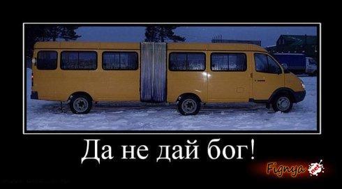 http://www.anekdotov-mnogo.ru/image-prikol/smeshnie_kartinki_133883442104062012.jpg