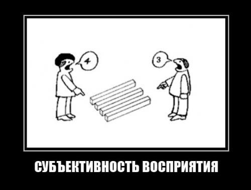 http://www.anekdotov-mnogo.ru/image-prikol/smeshnie_kartinki_133901074206062012.jpg