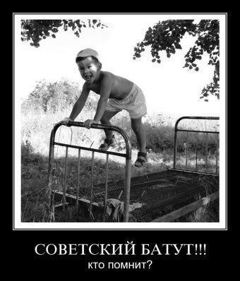 http://www.anekdotov-mnogo.ru/image-prikol/smeshnie_kartinki_133905486607062012.jpg