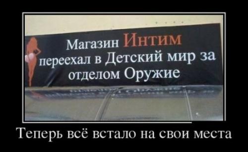 http://www.anekdotov-mnogo.ru/image-prikol/smeshnie_kartinki_133908566907062012.jpg