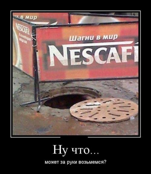 http://www.anekdotov-mnogo.ru/image-prikol/smeshnie_kartinki_133983354216062012.jpg