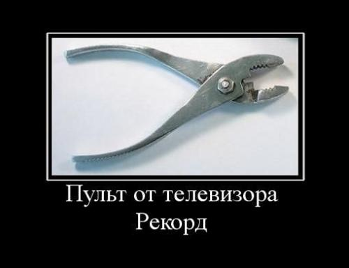 http://www.anekdotov-mnogo.ru/image-prikol/smeshnie_kartinki_133985968816062012.jpg