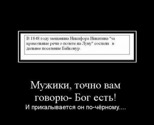 http://www.anekdotov-mnogo.ru/image-prikol/smeshnie_kartinki_133985973616062012.jpg