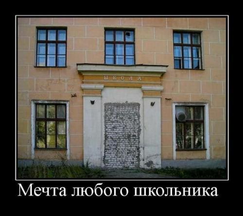http://www.anekdotov-mnogo.ru/image-prikol/smeshnie_kartinki_134003586018062012.jpg