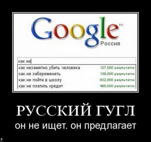 http://www.anekdotov-mnogo.ru/image-prikol/smeshnie_kartinki_134072217326062012.jpg