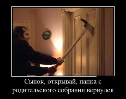 http://www.anekdotov-mnogo.ru/image-prikol/smeshnie_kartinki_134182780009072012.jpg