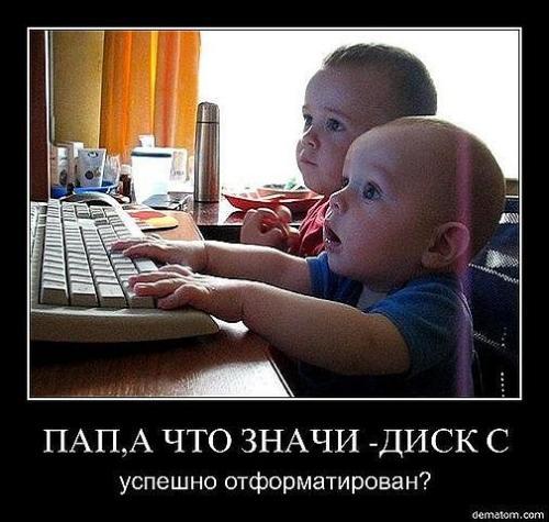 http://www.anekdotov-mnogo.ru/image-prikol/smeshnie_kartinki_134199865511072012.jpg