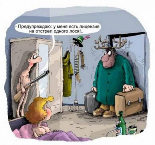 Веселые картинки. Smeshnie_kartinki_134229017514072012