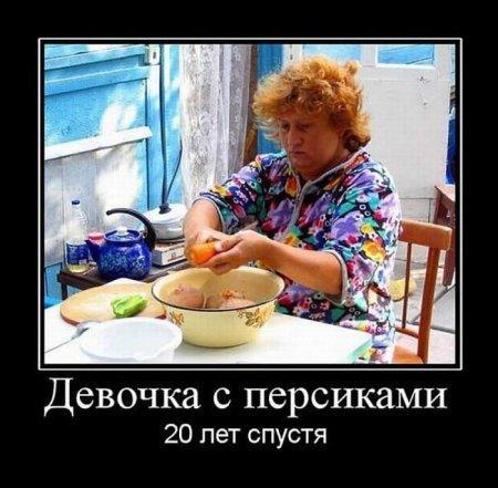 http://www.anekdotov-mnogo.ru/image-prikol/smeshnie_kartinki_134230886015072012.jpg
