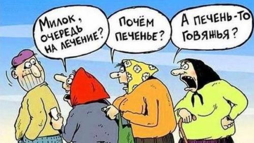 Веселые картинки. Smeshnie_kartinki_134262331718072012