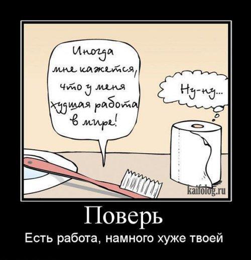 http://www.anekdotov-mnogo.ru/image-prikol/smeshnie_kartinki_134263809018072012.jpg