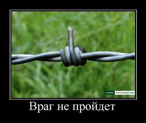 http://www.anekdotov-mnogo.ru/image-prikol/smeshnie_kartinki_134347647428072012.jpg