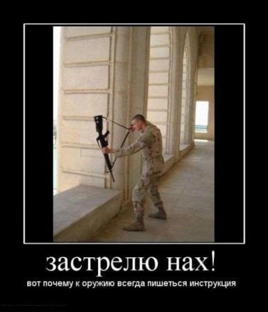 http://www.anekdotov-mnogo.ru/image-prikol/smeshnie_kartinki_134376806901082012.jpg