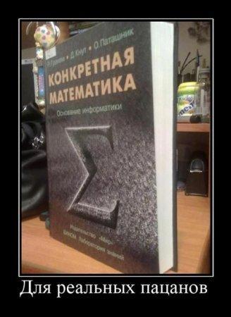 http://www.anekdotov-mnogo.ru/image-prikol/smeshnie_kartinki_134383119201082012.jpg