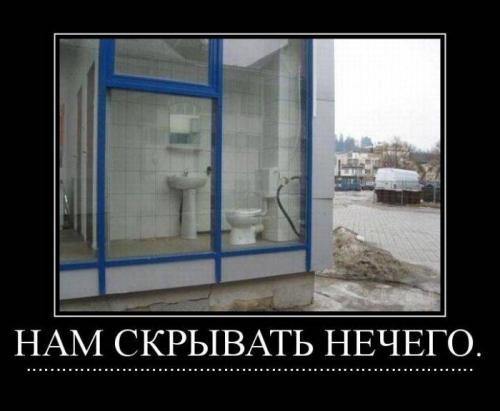 http://www.anekdotov-mnogo.ru/image-prikol/smeshnie_kartinki_134480452013082012.jpg